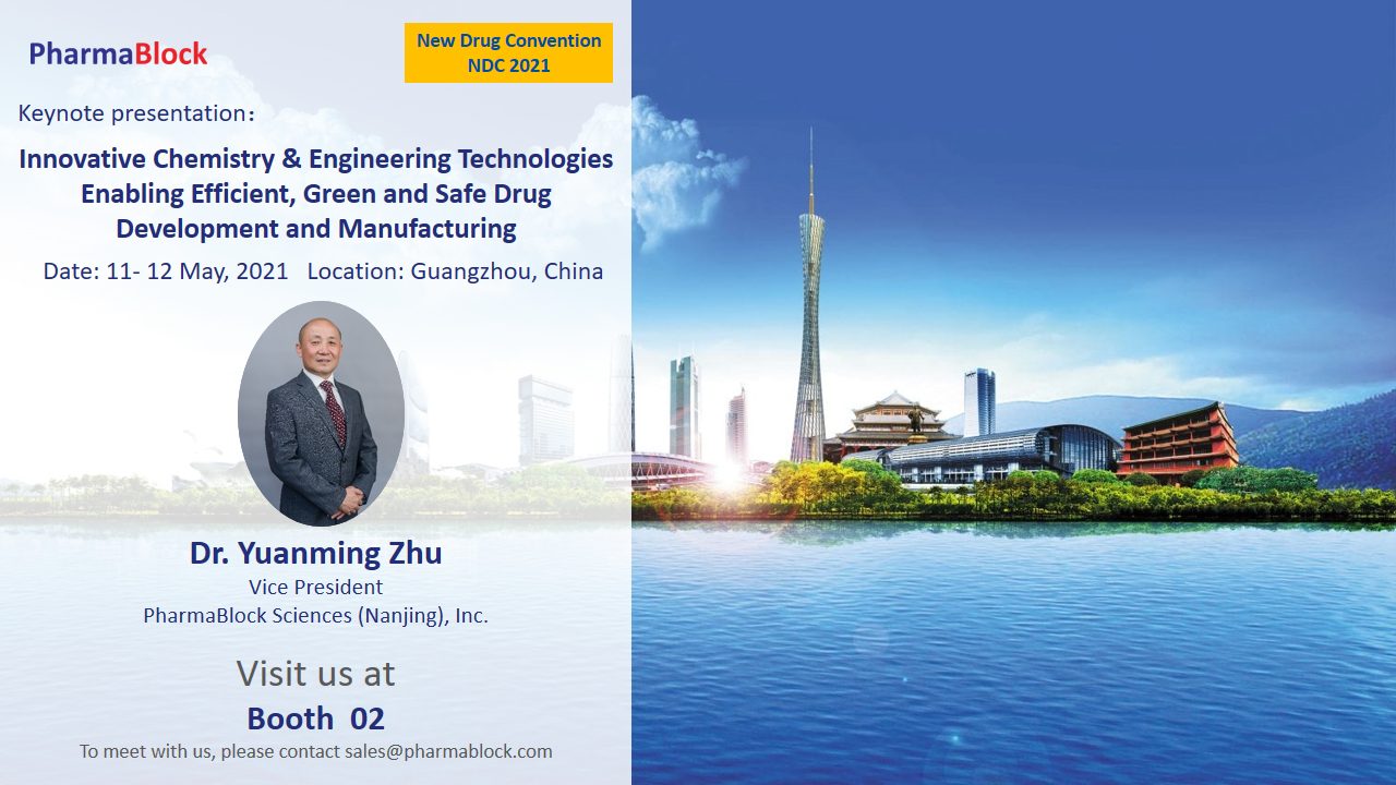 2021-廣州朱遠明-大灣區生物醫藥創新者峰會 NFDC.png